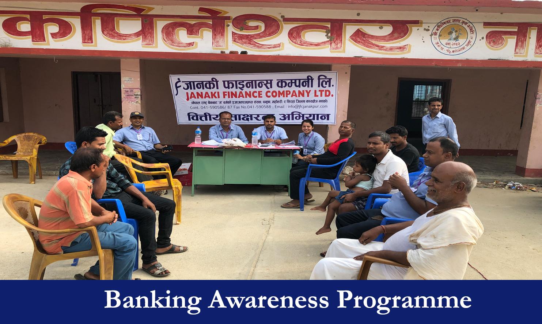 Banking awareness programme