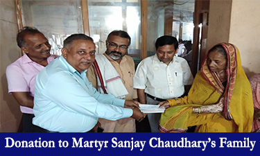 Donation to Sanjay Chaudhary Family