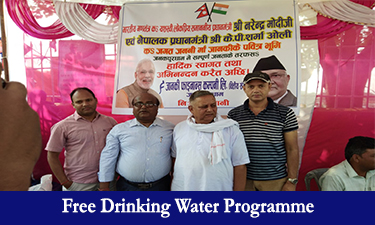 Drinking water programme