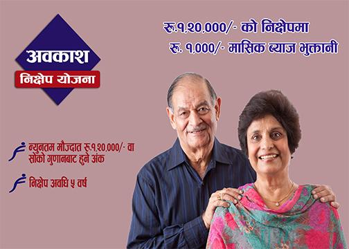 retirement scheme