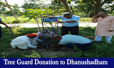 tree guard donation to dhanushadham